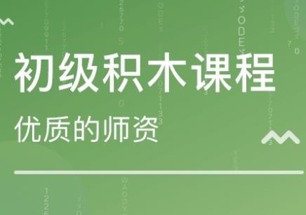 鄭州積木機器人十大培訓機構排行榜
