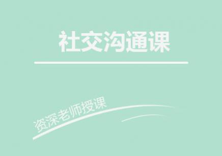 福州十大语言康复训练机构排行