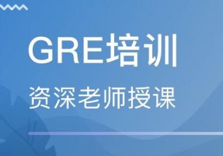 杭州GMAT亚博体育软件班