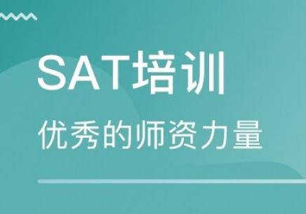 杭州SAT一对一培训班