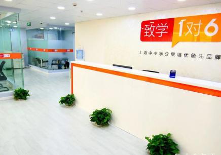 上海高中同步輔導班