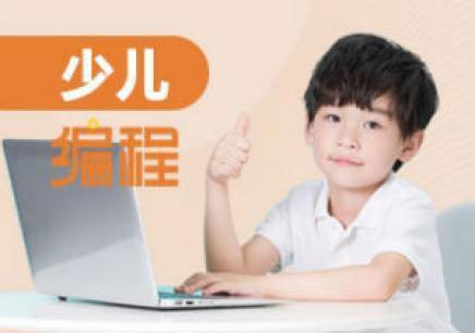 泰州少儿编程365国际平台官网下载哪家好