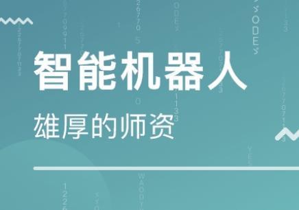 蚌埠少儿编程教育365国际平台官网下载