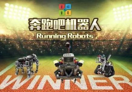 蚌埠机器人编程课程学习