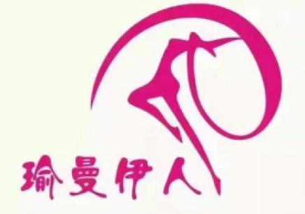 廣州瑜伽初中高級教練課程