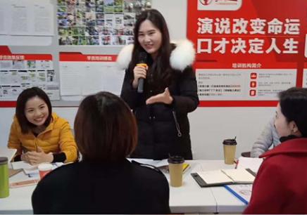 福州专业演讲口才培训网投平台app