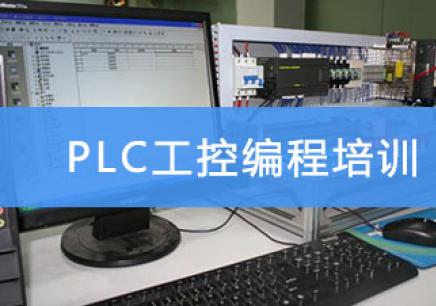 泰州三菱PLC編程培训哪家好