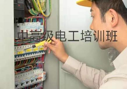 靖江电工职业365国际平台官网下载机构