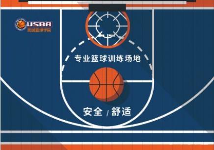 杭州少儿篮球训练班
