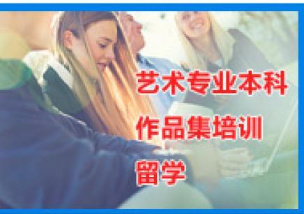 上海服裝設計出國留學