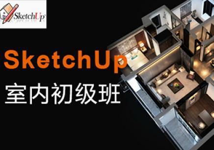 上海黄浦区室内设计培训机构哪个好
