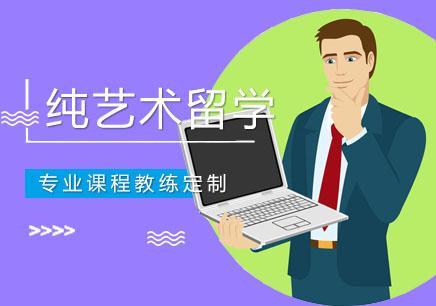 上海斯芬克教育2D科系培訓