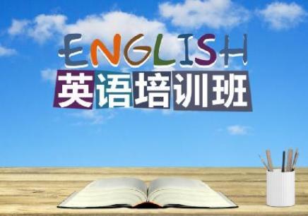 宜兴成人英语学校哪个好-地址-电话