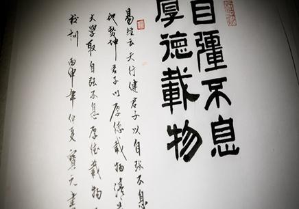 杭州少儿软笔书法培训