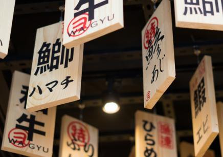 贵阳日语培训机构有几家