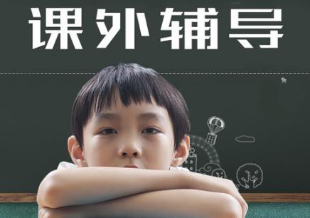 江门中考英语辅导补习班