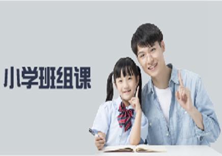 天津小学语文培训班