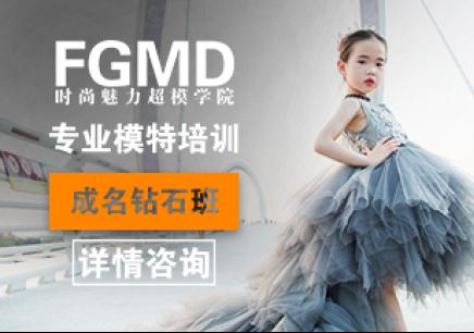 杭州哪里有模特培訓班