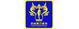 FGMD时尚魅力超模学院(南京旗舰店)