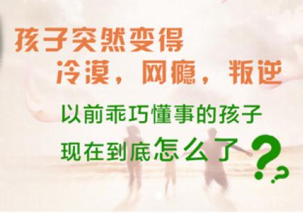 徐州青少年自卑自闭教育学校
