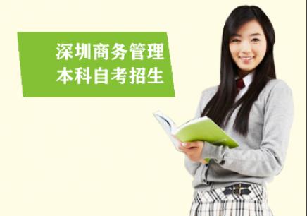 赤尾土木工程自考专科哪个学校有_【深圳商务