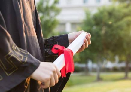 法国ISTEC高等商学院MBA(智能制造方向)招生