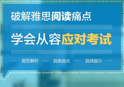 深圳VIP6人小班(6.5分)