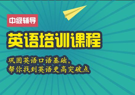 深圳教师结构化面试