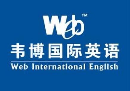 福田英语口语培训