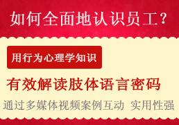 深圳人力资源师培训地址