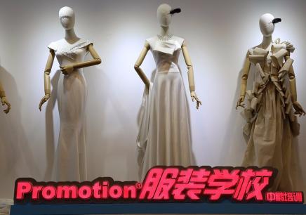 深圳去哪学服装设计好
