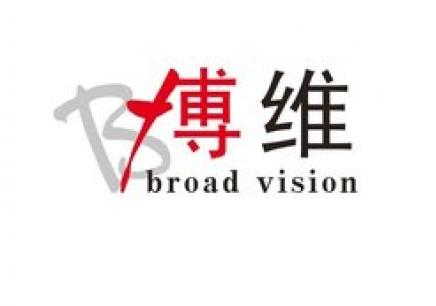 深圳市中小企业服务署关于举办深圳市中小企业产业紧缺