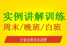 深圳开拓者安装预算员培训