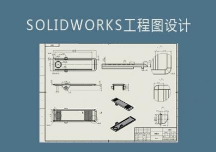 【禅城区solidworks有限元分析教程】