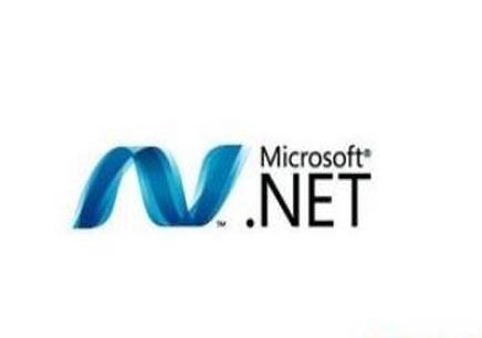 广州.NET软件工程师培训课程