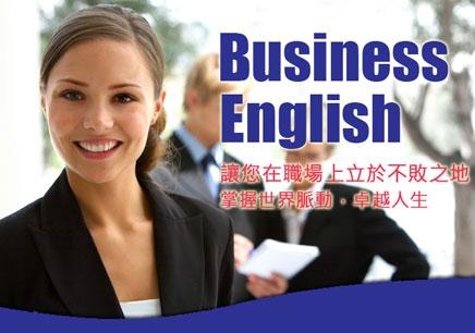 商务英语课程-实战演练