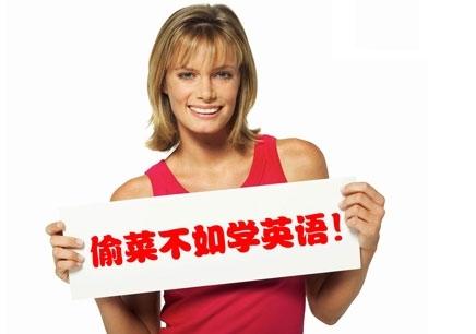广州零基础英语口语培训课程