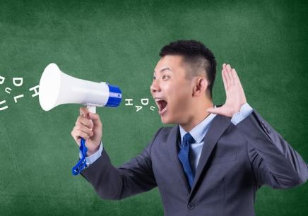广州英语口语培训机构哪家好