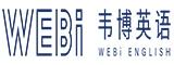 广州韦博国际英语