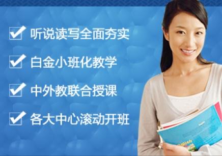 宝山区成人教育学院英文