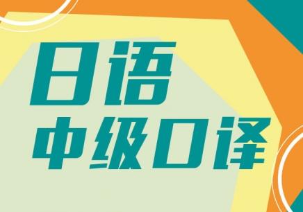上海日本留学学校
