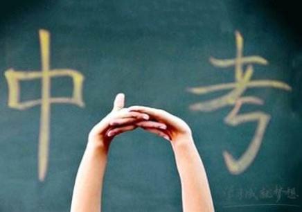 上海初中物理补习班