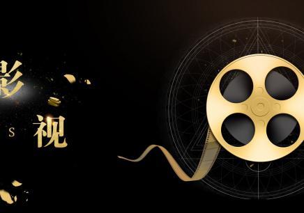 上海创意剪辑与特效合成设计专业
