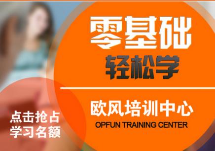 上海商务德语培训中心