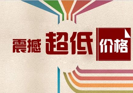 上海学习oracle研修班