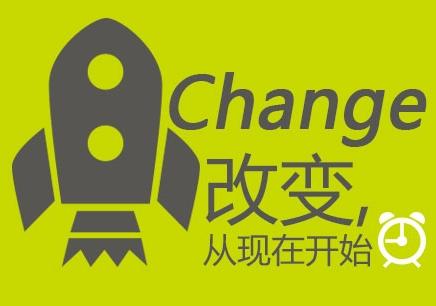 上海oracle研修班课程哪家好