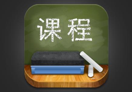 上海学oracle数据库
