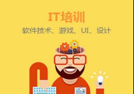 上海专业模具设计培训机构哪家好