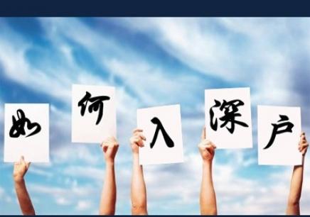 深圳招调工公共营养师培训