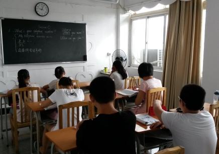 上海静安的自考培训辅导班